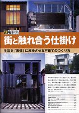 200303nkkarchi02.jpg