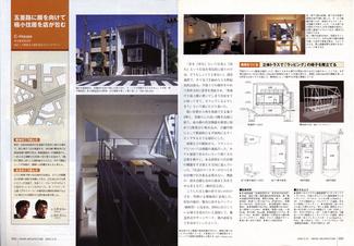 200303nkkarchi03.jpg