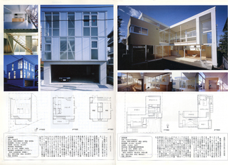 200311srchitecture_dic03.jpg