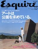 200312esquire00.jpg