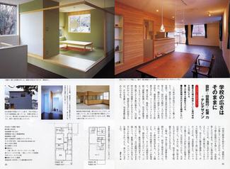 200312shitsunai03.jpg