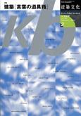200402knchkbnk01.jpg