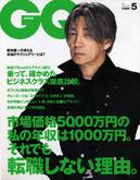 200505GQ01.jpg