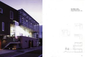 200604officedesign02.jpg