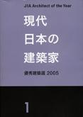 200605JIA01.jpg