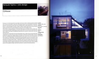 200610housesnow02.jpg