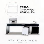 pro-tetete-style-kitchen01.jpg